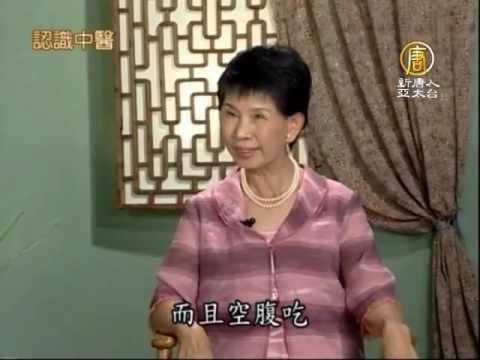 【中國中醫保健調理療法—小偏方】口臭小偏方
