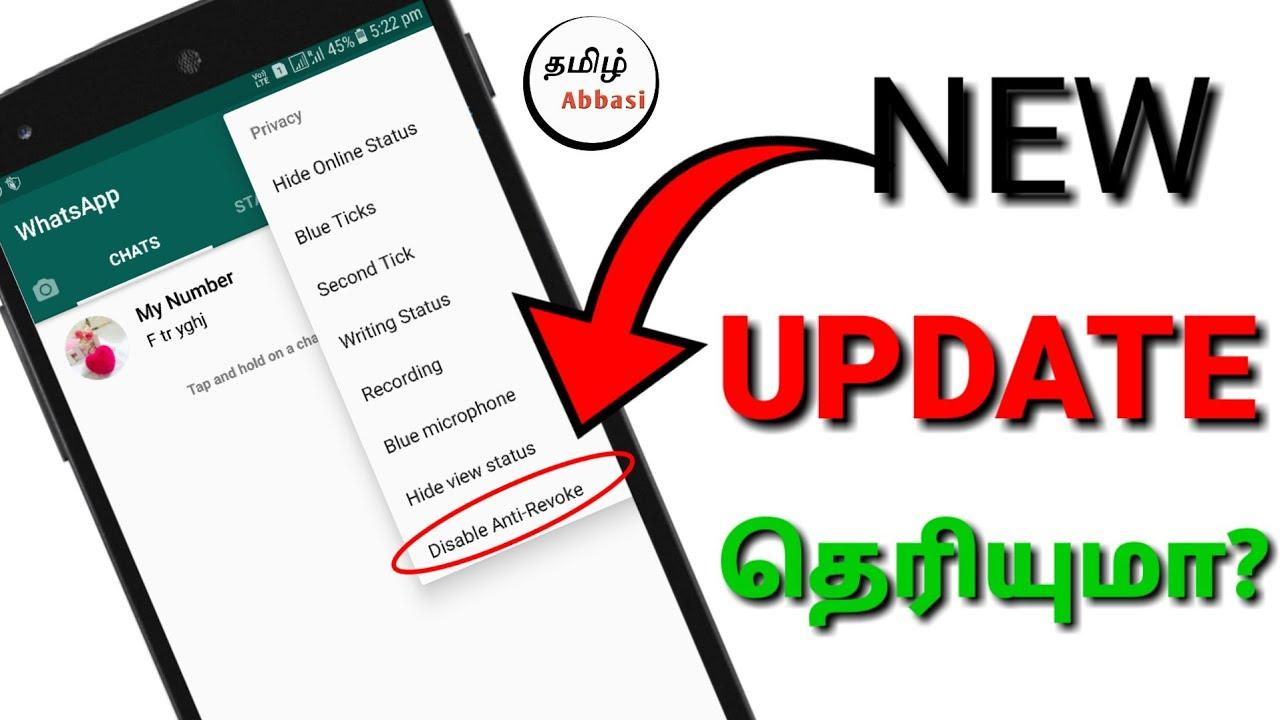 Whatsapp Anti Revoke | உண்மை உண்மை இது உண்மை | Tamil Abbasi|