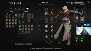 Sep 12, 2018 - The Witcher 3: Hearts of Stone [part 1]