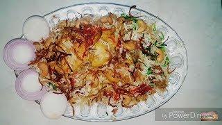 Chicken Biryani| Restaurant Style| Cook with sabha