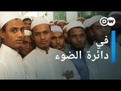 الإسلامويون في بنغلاديش في دائرة الضوء  - نشر قبل 3 ساعة