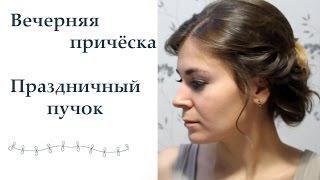 видео Пошагово как уложить волосы средней длины