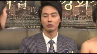 Frozen Flower Interview on TV연예