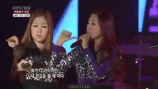 [1080p] 씨스타 - 가식걸 (Shady Girl) (101223)