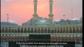 AHMADIYYA : HAMD ( Lilahil Hamd keh )