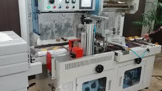 (주)하나토 HT-1500V 전자동수축포장기