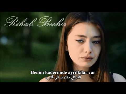 أجمل أغنية تركية  مترجمة - هل عمري كاف لنسيانك - Seni Unutmaya Ömrüm Yeter mi | كمال و نيهان