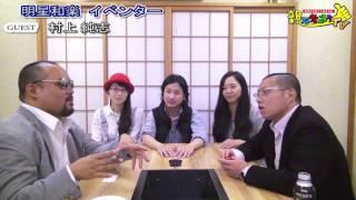 《公式サイト》親不孝通りTV! http://www.oyafukou-douri.tv 《公式face...