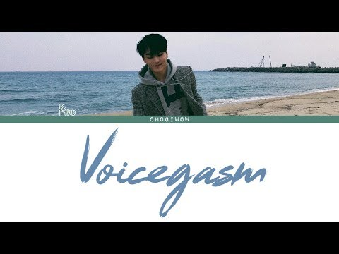 Kino (PENTAGON) - Voicegasm Demo (Color Coded Lyrics Han|Rom|Eng)
