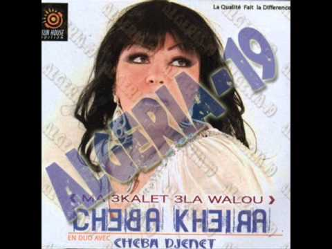 cheba kheira duo djenet 2011 mp3