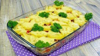 Zapiekanka ziemniaczana z mielonym mięsem i pieczarkami - Jak zrobić - Smakowite Dania