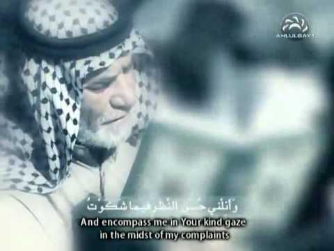 Abathar Al-Halawaji: Supplication for troubles in life (Arabic: sub English)