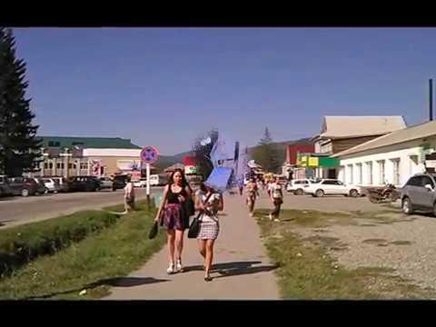 Алтай. Недвижимость. Усть-Кокса. Группа ВКонтакте