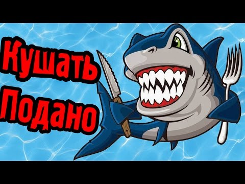 видео: АКУЛЫ ХОТЯТ КУШАТЬ - depth - #1