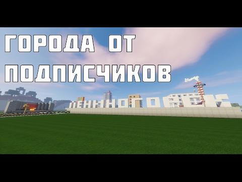 знакомство в городе лениногорске
