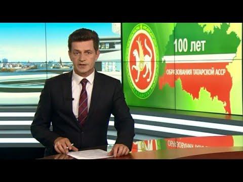 Новости Татарстана #100летТАССР 27/05/20 среда 21:30 День 59 😷 ТНВ