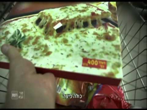 המערכת  3  -  תחקיר המזון  The System 3 -Food an investigative report