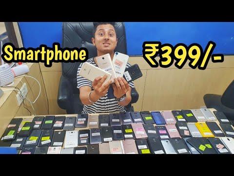 Smart Phone At 399/-Rs | Oneplus Oppo Vivo Samsung Moto HTC | VANSHMJ