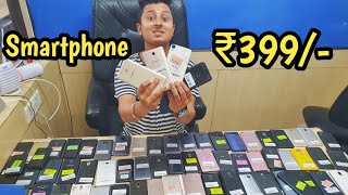 Smart Phone at 399/-Rs | oneplus Oppo vivo Samsung Moto HTC | VANSHMJ