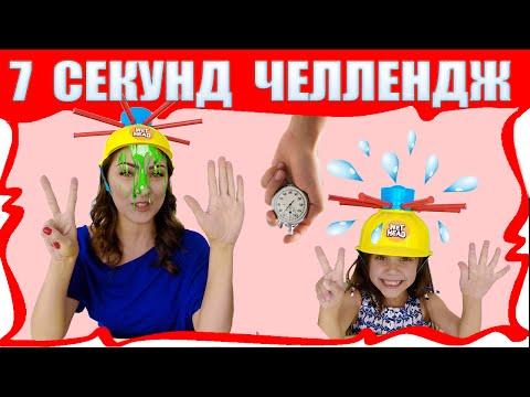 Видео онлайн вики шоу пранки на хэллоуин
