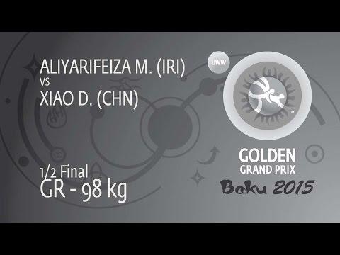 1/2 GR - 98 kg: M. ALIYARIFEIZA (IRI) df. D. XIAO (CHN), 3-1