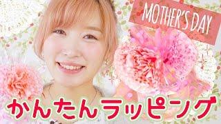 チャンネル登録/Subscribe ♥♥♥ http://goo.gl/LExHB1 ♥♥♥FOLLOW ME♥♥♥ T...