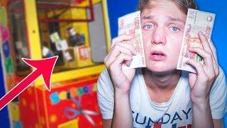 Сколько стоит игровой автомат с призами? Покупаю автомат толкатель хватайка