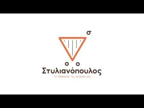 Diamond Stylianopoulos New logo