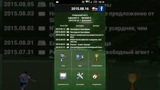 видео: TRUE FOOTBALL 3 | КАРЬЕРА ЗА ЛЕСТЕР #1