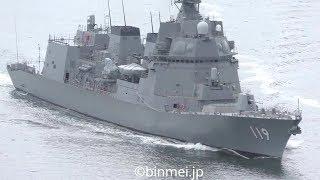 護衛艦あさひ初海上公試 - 海上自衛隊25DD型新造護衛艦 JS ASAHI DD-119 JMSDF destroyer 1st sea-trials
