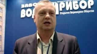 Водоприбор, МЗВ - интервью с Сергеевым В.В. для armtorg.ru(, 2010-07-28T02:00:00.000Z)