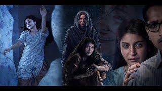 Tamil Full Horror Super Hit Movie | Pathimoonam Number Veedu | Baby | Tamil Full HD Video