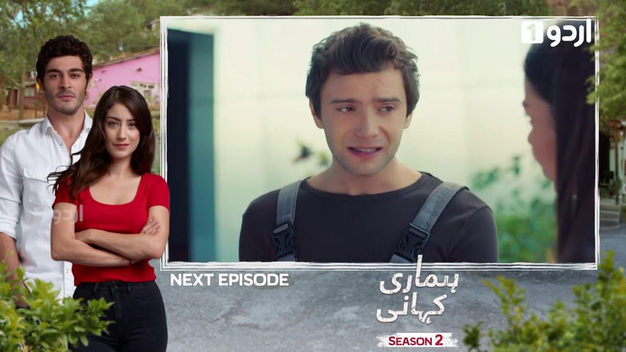 Hamari Kahani   Season 2   Episode 152   Teaser   Bizim Hikaya   Urdu Dubbing   Urdu1   13 Aug 2020