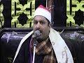 الشيخ محمد محمد الليثي / سورة آل عمــــران ** مدينة القنايات 13-1-2019