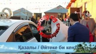 """Олжас Абай """"Арманда"""" 2017 [Казалы]"""