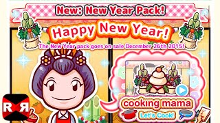 COOKING MAMA Let's Cook! New Year Pack - iOS / Android - Gameplay Video