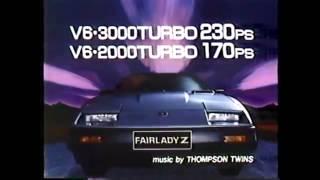1983 Nissan Fairlady Z Ad-2 (HD)