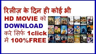 Download 100% Free Latest  Movies  || Without Torrents Hindi Video.