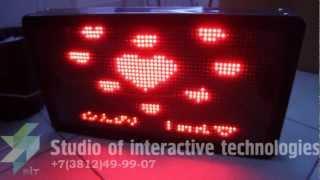 SIT светодиодные табло и экраны.mpg(, 2012-11-19T12:13:17.000Z)