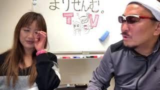 まりせんむの男性遍歴の詳細(笑)【第四回カレー屋まりせんむ。TV(前編)】 thumbnail