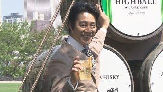 俳優の堤真一さんがウイスキーの魅力を伝える「ウイスキーアンバサダー...