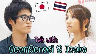 คุยกับบีมและอิซากะ びーむと井坂トーク