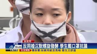 虔誠基督徒 李登輝反對同性婚姻-民視新聞
