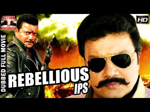 Rebellious IPS l 2017 l South Indian Movie Dubbed Hindi HD Full Movie