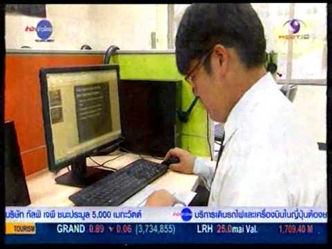ช่วง mcot. net ช่อง 9 เสนอข่าว แชมป์โลก IT มทร.ธัญบุรี