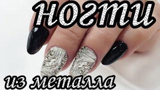 Простой дизайн ногтей быстрый дизайн ногтей Чёрный маникюр Шулунова Дарья