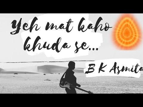 Yeh mat kaho khuda se (w/ english translation)- spiritual meditation songs