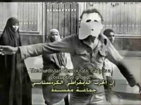 Ayatollah Khomeini on Kurdish separatist movements