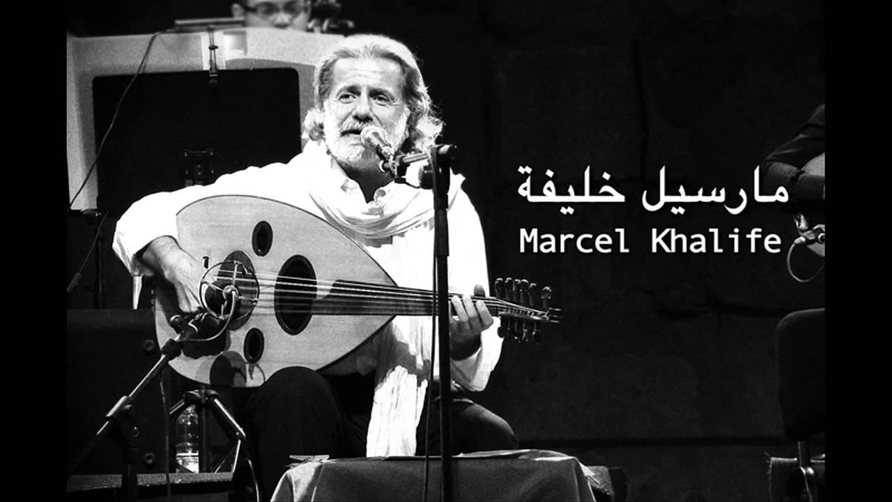 mp3 marcel khalife