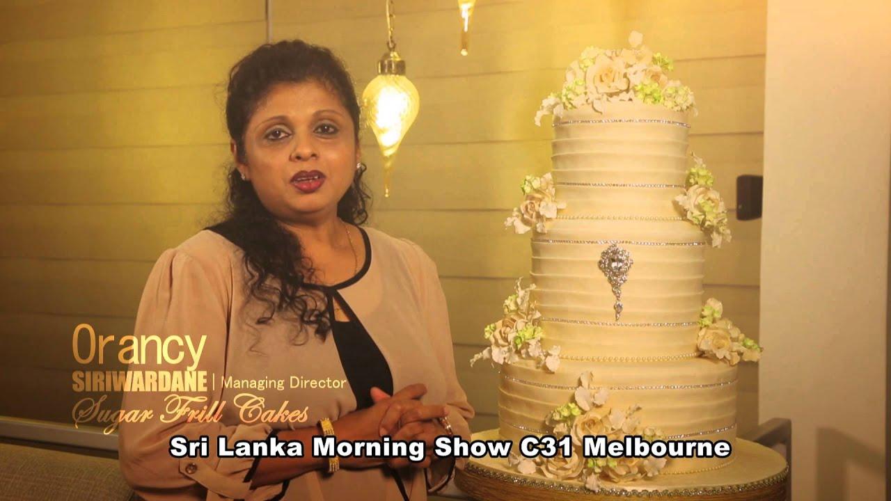 Sri Lanka Morning Show - Orancy (Cakes) - YouTube